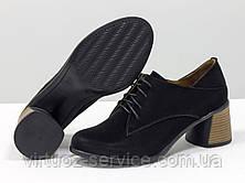 Туфли Gino Figini Т-19150-01 из натуральной кожи 38 Черные, фото 3