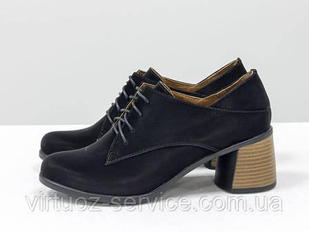 Туфли Gino Figini Т-19150-01 из натуральной кожи 38 Черные, фото 2