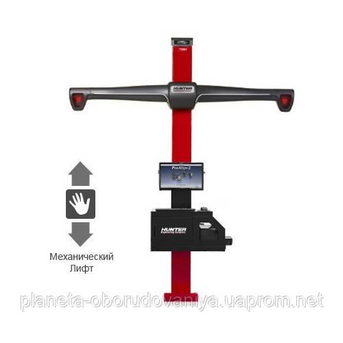 Стенд для РУУК 3-D (HawkEye, QuickGrip, ЗА ProAlign) HUNTER PA220E-HS222MLAE