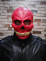 Маска латексная Красный Череп