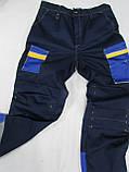 """Костюм """"Астера-М"""" куртка и брюки из саржи, фото 3"""