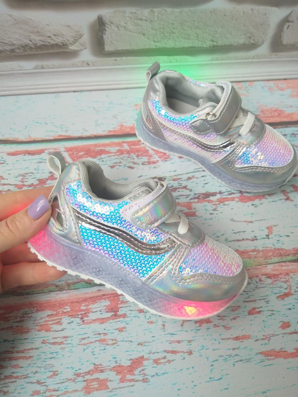 Детские светящиеся кроссовки с пайетками