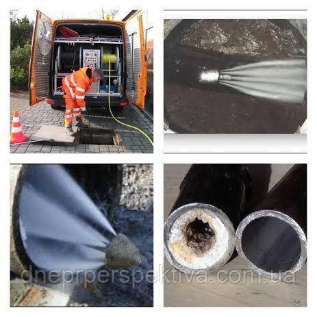 Прочистка систем канализации гидродинамичесская прочистка труб от засора Никополь