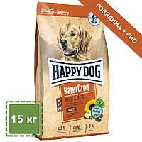 Сухой корм для собак Happy Dog Natur Croq (Хеппи Дог Натур Крок) говядина + рис | 15 кг