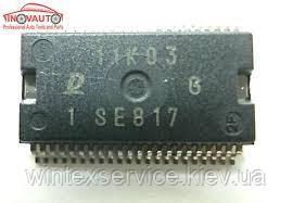 Микросхема SE817 HSSOP44