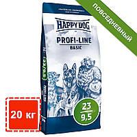 Корм Happy Dog Profi-Line Basic (Хеппи Дог Профи Лайн Бейсик) для собак с нормальной активностью | 20 кг