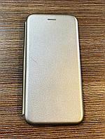 Чехол-книжка на телефон Xiaomi Redmi Note 5 серого цвета