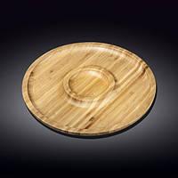 Блюдо сервировочное Wilmax Bamboo WL-771047