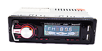 Автомагнитола Pioneer 6298BT Bluetooth - Подсветка - Fm - Aux - Пульт