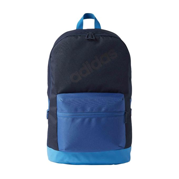Рюкзак Adidas Daily Backpack BP7218