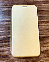 Чехол-книжка на телефон Xiaomi Redmi Note 5A золотистого цвета