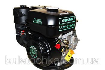 Двигатель бензиновый GrunWelt GW210F-S ( R ) с центробежным сцеплением