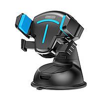 Автодержатель Joyroom JR-OK2 Suction Cup T-Bracket Phone Holder Black / Blue