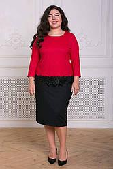 Комбинированный костюм из крепа КЕЙСИ красный