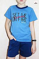 Костюм детский для мальчика летний шорты и футболка кулир синий 30-38р.