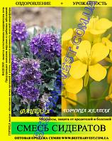 Семена смесь сидератов «Фацелия + Горчица Желтая» 25 кг (мешок)