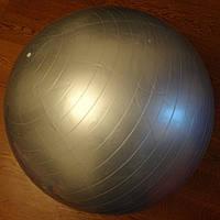 М'яч для фітнесу, фітбол FI-1981-85, фото 1