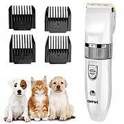 Беспроводная машинка-триммер для стрижки домашних животных ProGemei