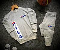 Спортивный костюм мужской Fila xх grey осенний весенний