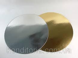 Золото- серебро подложка, диаметр 18 см.