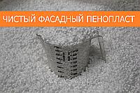 Дробленка 1,0 куб.м. Пенопласта Гранула Крошка для Полов Перекрытий Бетолайта Полистиролбетона ППС-Бетона