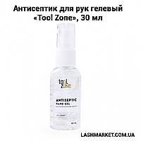 """Антибактериальное средство  для рук «Tool Zone - Гель"""" - 30 мл"""