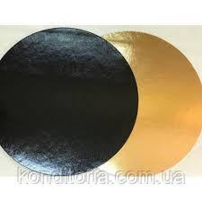 Золотая- черная усиленная подложка, диаметр 24 см. Италия