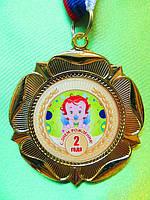 "Медаль подарочная ""2 года"" , диаметр 60 мм"