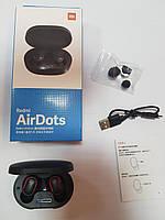 Беспроводные наушники Redmi AirDots ОПТ