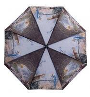 Зонт автомат женский Moniko