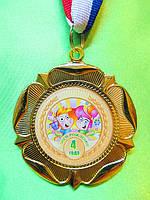"Медаль подарочная ""4 года"" , диаметр 60 мм"