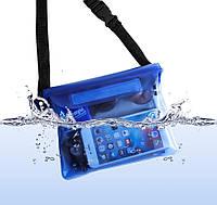 Водонепроницаемая сумка на пояс для телефона, денег, документов 210мм х 160мм Синий