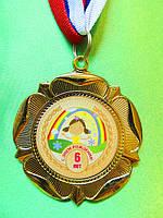"Медаль подарочная ""6 лет"" , диаметр 60 мм"