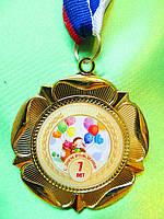 "Медаль подарочная ""7 лет"" , диаметр 60 мм"
