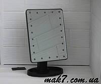 Зеркало для макияжа с  подсветкой  на 22 LED (лед) лампы Large Mirror на батарейках 180 с широкой поверхностью