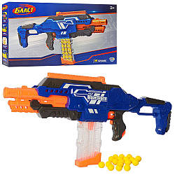 Автомат мягкие пули-шарики 25 шт LIMO TOY 80529