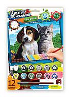 Картина по номерам для детей 7+ Котенок с собакой