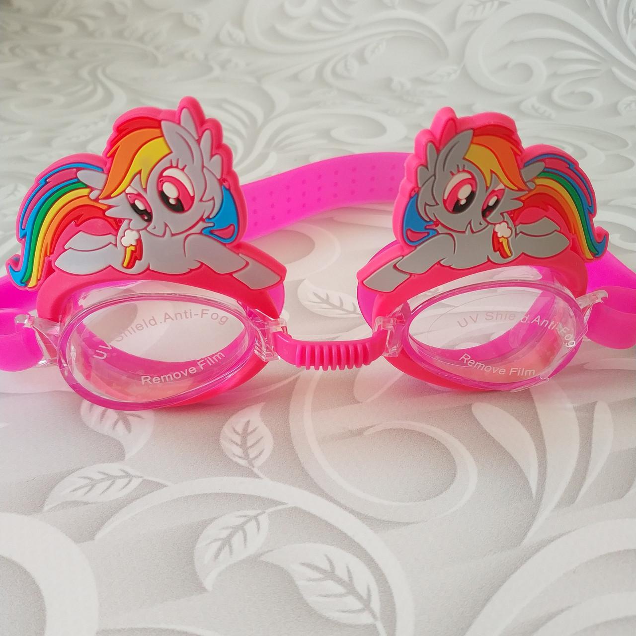 Детские очки для плавания Пони, разные варианты