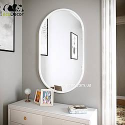 Зеркало в прихожую белое Amot