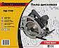Пила дисковая Электромаш ПД-1700 (2 диска) + Лазер, фото 2