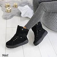 Ботинки_9662