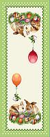 Дорожка на стол гобеленовая Пасхальный Зайчик 45х140 RUNNER865-45