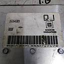 Блок управления двигателем Opel Vectra A, Опель Вектра А 1,6 C16NZ. 16164389., фото 2