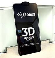 Huawei Honor 8x защитное стекло на телефон Gelius противоударное 3D Black черное