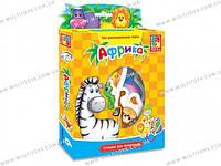 Детская развивающая игра Кольцо. Африка , VT1801-01