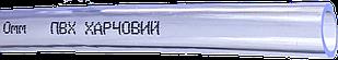 Трубка ПВХ пищевая Интершланг 6х1,7мм бухта 100м