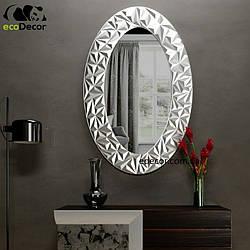 Зеркало в прихожую серебряное Vatican-Oval