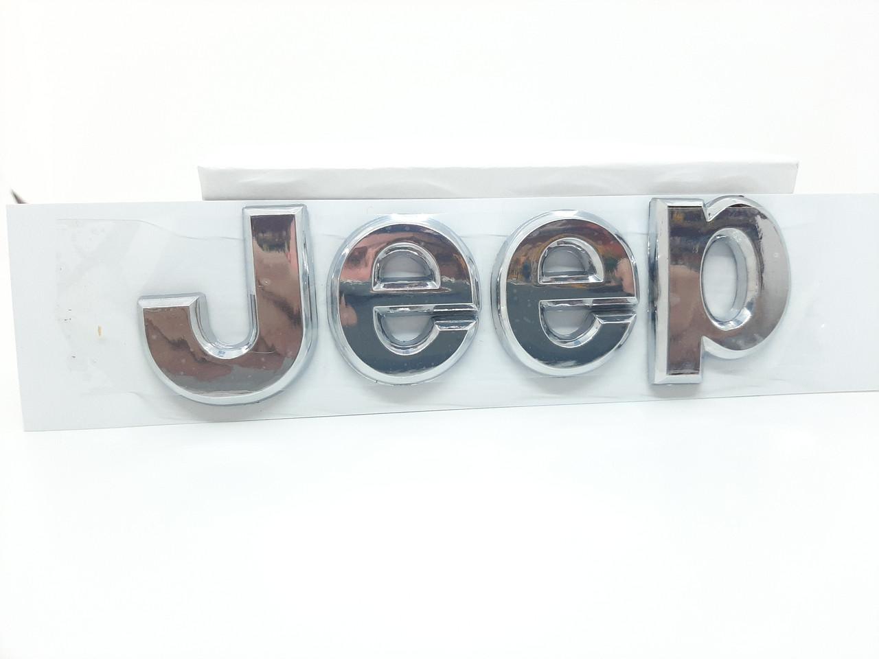 Эмблема логотип надпись JEEP