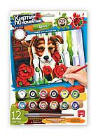 Картина по номерам для детей 7+ Щенок с цветами