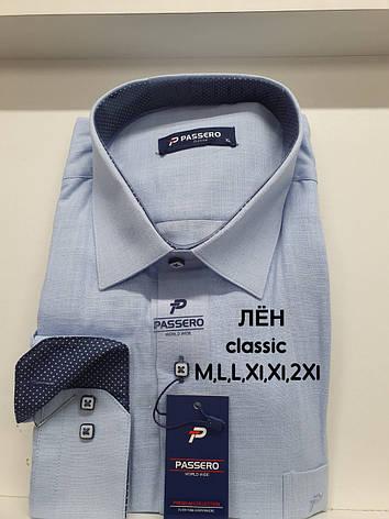 Рубашка длинный рукав Passero лён - classic, фото 2